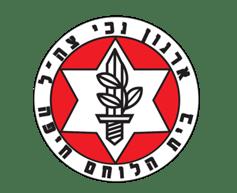 בית הלוחם חיפה